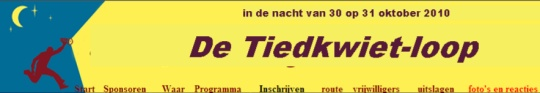 TiedKwiet